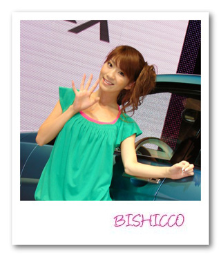 BISHICCO.jpg