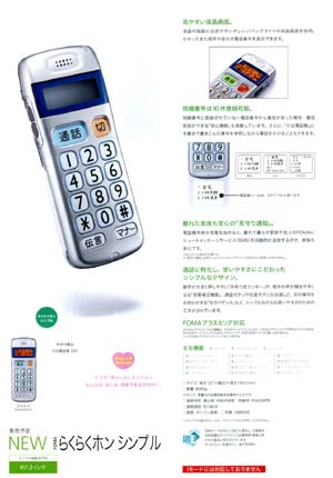 D880SS.jpg