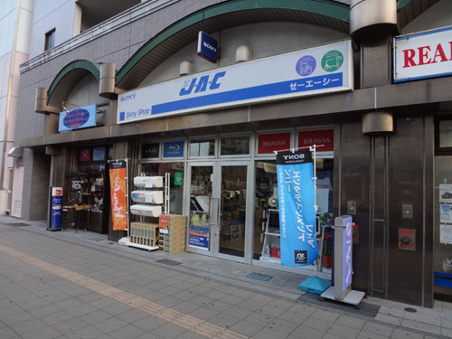 DSC00073.JPG