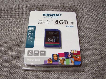 DSC00640.JPG