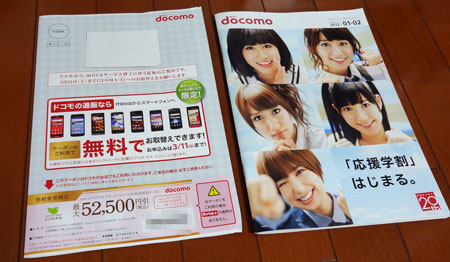 DSC01684.JPG