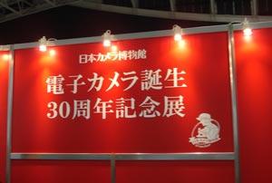 DSC05179.jpg