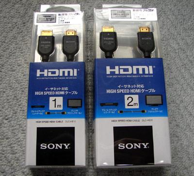HDMIa.jpg