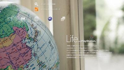 Life_image_top.jpg