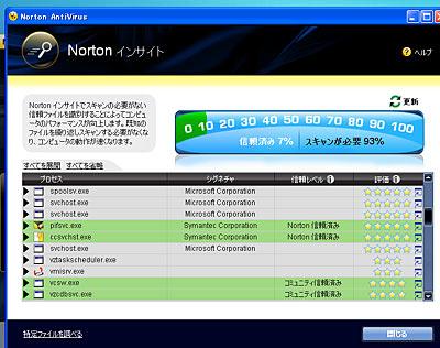 norton4.jpg