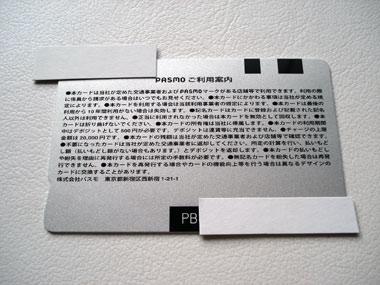 pasmo2.jpg