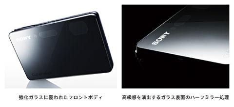 y_TX300V_design_img.jpg